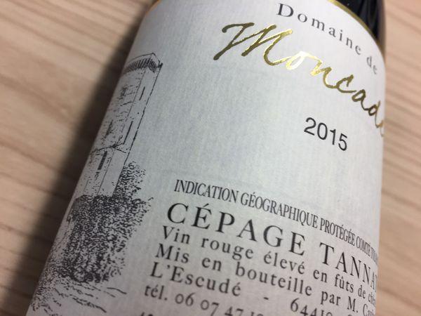 Moncade wine