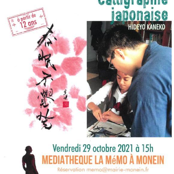 Atelier : Calligraphie japonaise - MONEIN