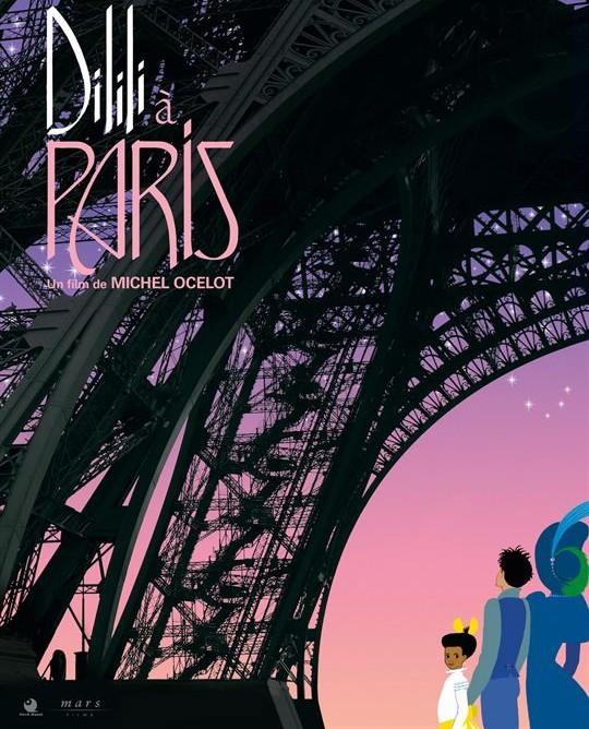 Atelier Stop-Motion : Dilili à Paris - ORTHEZ