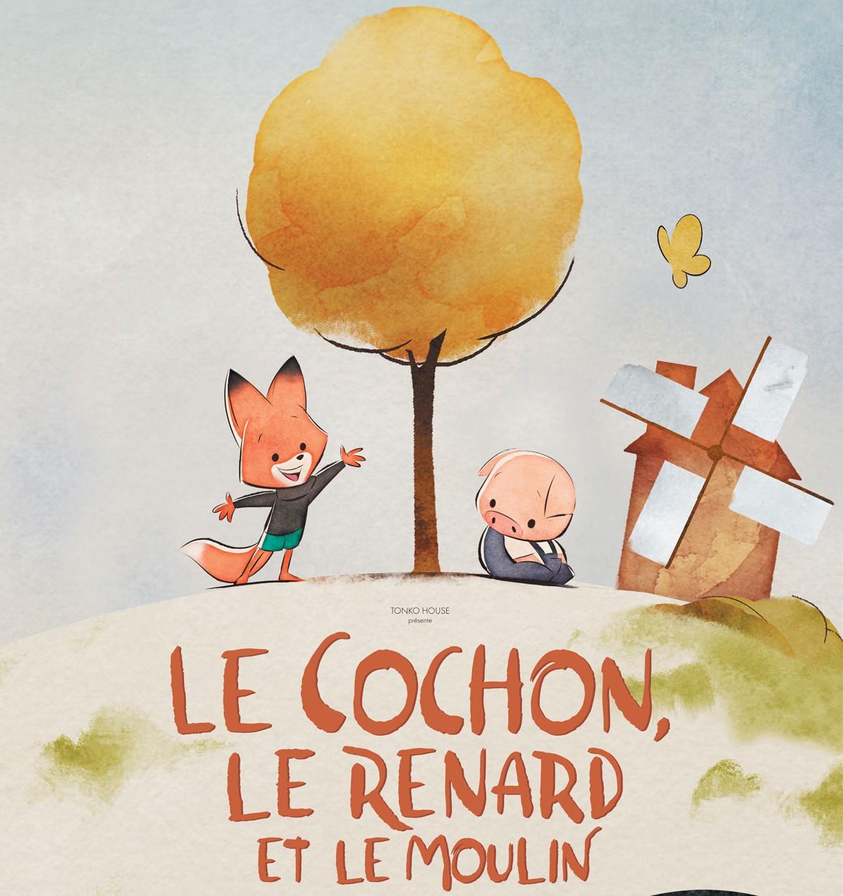 Ciné-atelier : Le cochon, le renard et le moulin - ORTHEZ