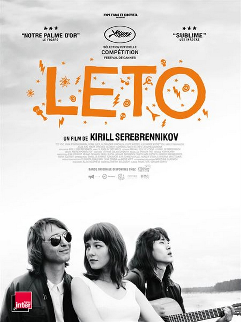 Ciné-club : Leto - ORTHEZ